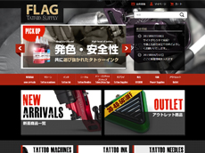FLAG ~tattoo supply~